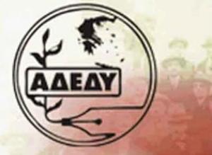 b7342-adedy